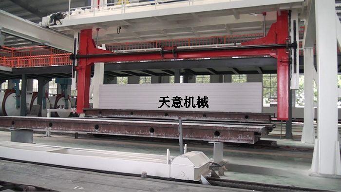 蒸压加气混凝土(ALC)生产线
